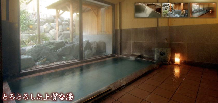 Inside hot spring with a view to the outside (rotenburo)
